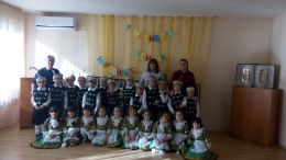 Нашите празници - ДГ 105 Ракета - София